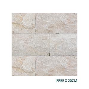 Free x 20cm