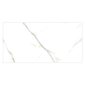 Calacata Oro Polido<br/>60×120 cm